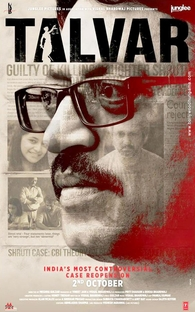 Culpa Declarada - Poster / Capa / Cartaz - Oficial 4