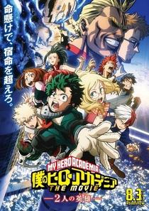 Boku no Hero Academia: Os Dois Heróis - Poster / Capa / Cartaz - Oficial 1