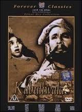 Kabuliwala  - Poster / Capa / Cartaz - Oficial 1