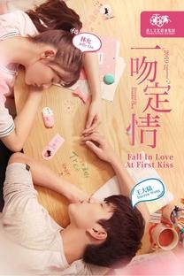 Fall in Love at First Kiss - Poster / Capa / Cartaz - Oficial 2