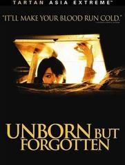 Unborn But Forgotten  - Poster / Capa / Cartaz - Oficial 1