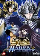 Os Cavaleiros do Zodíaco: Hades, A Saga dos Elíseos - 3ª Temporada (Saint Seiya: Hades Saga, Season 3 - Chapter Elysion)
