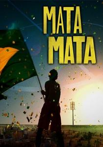Mata Mata - Poster / Capa / Cartaz - Oficial 1