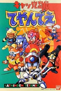 Samurai Pizza Cats - Poster / Capa / Cartaz - Oficial 3