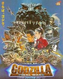 Godzilla Batalha Final - Poster / Capa / Cartaz - Oficial 1