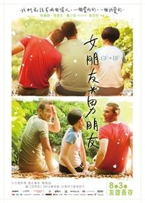Girlfriend Boyfriend - Poster / Capa / Cartaz - Oficial 8