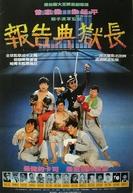 It's a Mad, Mad Prison (Bao gao dian yu zhang)