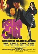 Asura Girl - A Blood-C Tale (阿修羅少女(アシュラガール)~BLOOD-C 異聞~)