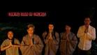 電影《超渡》 官方預告片 The Transcend Official Trailer