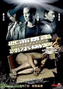 Black Ransom - Poster / Capa / Cartaz - Oficial 1