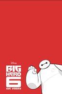 Operação Big Hero: A Série (Big Hero 6: The Series)
