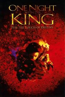Conquista de Reis - Poster / Capa / Cartaz - Oficial 3