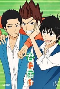 Kimi ni Todoke (1ª Temporada) - Poster / Capa / Cartaz - Oficial 9