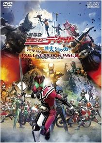 Kamen Rider Decade: All Riders vs Dai-Shocker - Poster / Capa / Cartaz - Oficial 3