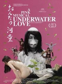 Amor Debaixo D'água - Poster / Capa / Cartaz - Oficial 7
