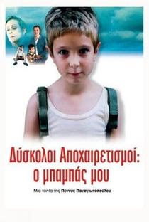Hard Goodbyes: My Father - Poster / Capa / Cartaz - Oficial 7