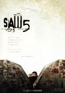Jogos Mortais 5 - Poster / Capa / Cartaz - Oficial 7