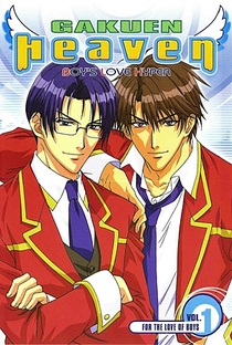Gakuen Heaven - Poster / Capa / Cartaz - Oficial 12
