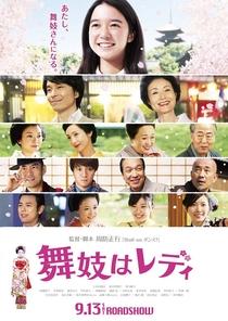 Lady Maiko - Poster / Capa / Cartaz - Oficial 2