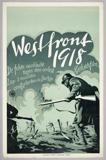 Guerra, Flagelo de Deus - Poster / Capa / Cartaz - Oficial 1