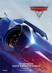 Carros 3 - Poster / Capa / Cartaz - Oficial 19