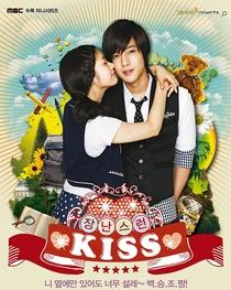 Mischievous Kiss - Poster / Capa / Cartaz - Oficial 5