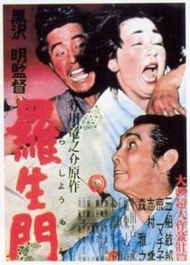 Rashomon - Poster / Capa / Cartaz - Oficial 5