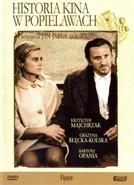 Historia kina w Popielawach  (Historia kina w Popielawach )