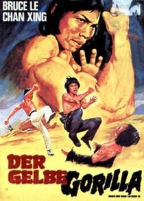 Bruce and Shaolin Kung Fu - Poster / Capa / Cartaz - Oficial 4