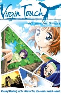 Flutter of Birds: Tori-tachi no Habataki - Poster / Capa / Cartaz - Oficial 1