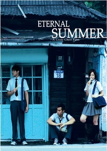Eternal Summer - Poster / Capa / Cartaz - Oficial 1