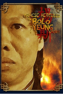Chinese Hercules - The Bolo Yeung Story - Poster / Capa / Cartaz - Oficial 1