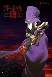Boogiepop Phantom - Poster / Capa / Cartaz - Oficial 15