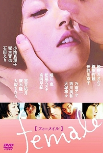 Female - Poster / Capa / Cartaz - Oficial 1