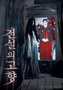 Evil Twin - Poster / Capa / Cartaz - Oficial 1