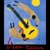 Vinícius (2005)