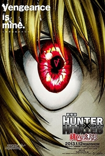 Hunter x Hunter 1: Phantom Rouge - Poster / Capa / Cartaz - Oficial 2