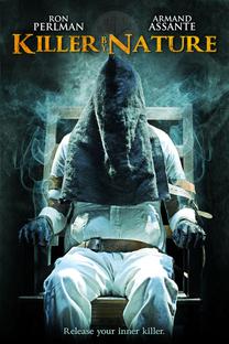 Vocação Assassina - Poster / Capa / Cartaz - Oficial 5