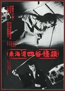 The Ghost of Yotsuya - Poster / Capa / Cartaz - Oficial 1