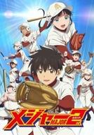 Major 2nd (2ª Temporada) (メ ジ ャ ー セ カ ン ド)