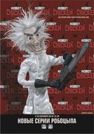 Frango Robô - 3ª Temporada (Robot Chicken)