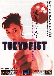 Tóquio Porrada - Poster / Capa / Cartaz - Oficial 3