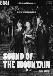 O Som da Montanha - Poster / Capa / Cartaz - Oficial 1