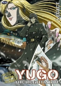Yugo The Negotiator - Poster / Capa / Cartaz - Oficial 3