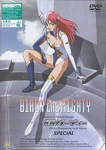 Birdy the Mighty (OVA) - Poster / Capa / Cartaz - Oficial 1