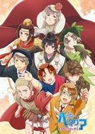 Hetalia: The World Twinkle Extra Disc (Hetalia: The World Twinkle Extra Disc)