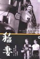 Hideko, a cobradora de ônibus (Hideko no shashô-san)