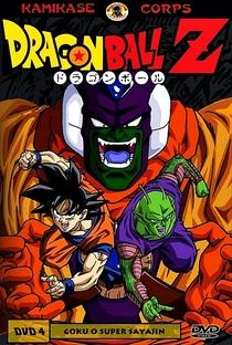 Dragon Ball Z 4: Goku, o Super Saiyajin - Poster / Capa / Cartaz - Oficial 2