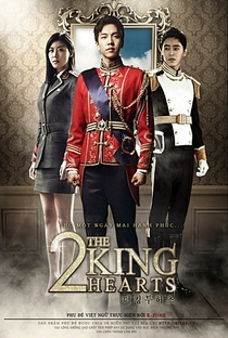 The King 2 Hearts - Poster / Capa / Cartaz - Oficial 3