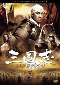 Três Guerreiros - A Ressurreição Do Dragão - Poster / Capa / Cartaz - Oficial 8
